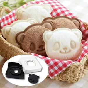 【ポイント最大14倍】かわいいパンダのサンドパン サンドイッチ ランチパック食パン抜き型 食...