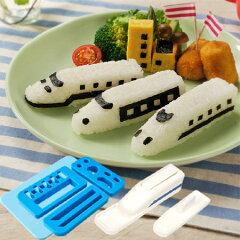 【ポイント最大21倍】大好きな電車のおにぎりのキャラ弁が簡単に作れるおにぎり抜き型 おにぎり...