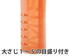 計量みそ取りくるくる味噌とっきー目盛り付き日本製