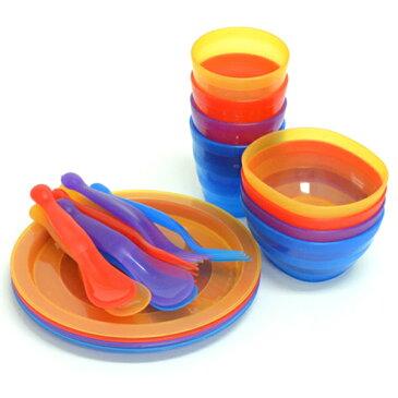食器セット カラフルセット アウトドア用 4人用 プラスチック製 バッグ付 ( パーティ食器セット 皿セット キッズ食器 キャンプ ピクニック プラスチック製 )