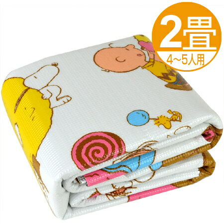 スヌーピー 2畳サイズ 4~5人用 バッグ付
