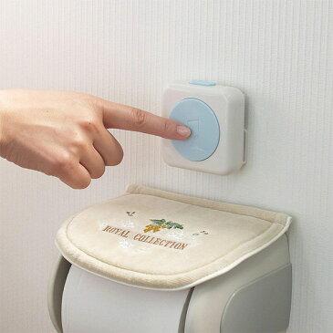 トイレ用品 トイレの音消し ECOメロディ 流水音 ( 音消し 消音 節水 流水 センサー 音 調節 エコメロディ 流水 音 発生 器 擬音 機 トイレ エコ グッズ 自動 節約 エチケット 音量 切り替え )