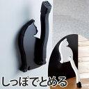 ドアストッパー 猫 AKS-05 ( 扉 玄関 おしゃれ 室内 引き戸 ネコ ねこ スマイルキッズ )