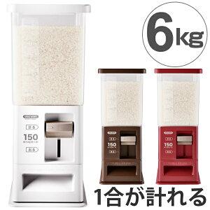プラスチック 組み立て ライスストッカー ボックス キッチン