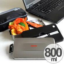 お弁当箱 ランチボックス ステンレス製 1段 バッグ付き 800ml 箸付き