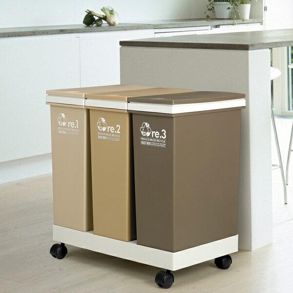 ゴミ箱 資源ゴミ分別 横型3分別ワゴン ブラウン 60L