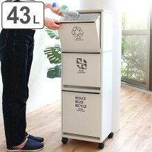 ゴミ箱 資源ゴミ分別ワゴン(ワイド)3段