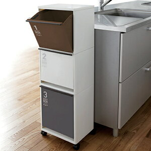 分別ゴミ箱 資源ゴミ 縦型分別ワゴン 3段 ワイド ブラウン 43L キャスター付 ( 送料無…