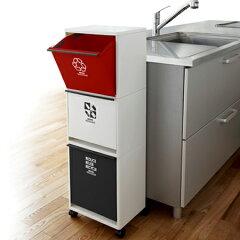 【ポイント最大11倍】キッチンで簡単、資源ゴミも楽々分別できる縦型3段分別ゴミ箱 ごみ箱 ダス...