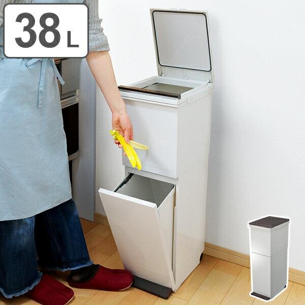 臭わない分別ゴミ箱 パッキン付き 2段 38L