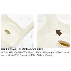 風呂イスバスチェアーエミールEmealS35高さ35cm