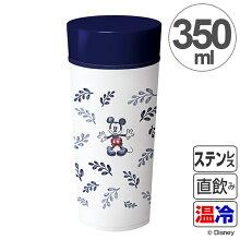 水筒 タンブラー ミッキーマウス 350ml ステンレス マグボトル