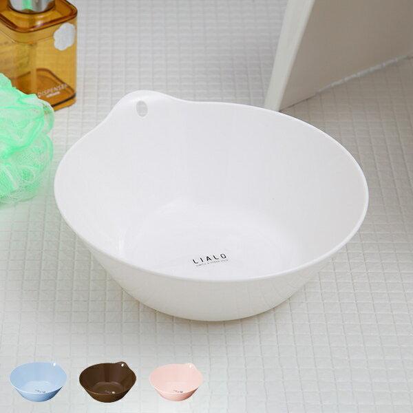 洗面器 湯おけ LIALO リアロ ( 湯桶 ウォッシュボール おけ お風呂 風呂 桶 バス用品 バスグッズ 抗菌 銀イオン ag 掛ける 吊るす 風呂用品 お風呂用品 白 )