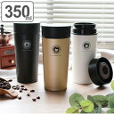 水筒 ステンレス 真空断熱携帯タンブラー 350ml マグボトル コーヒー ( 保温 保冷 コーヒー...