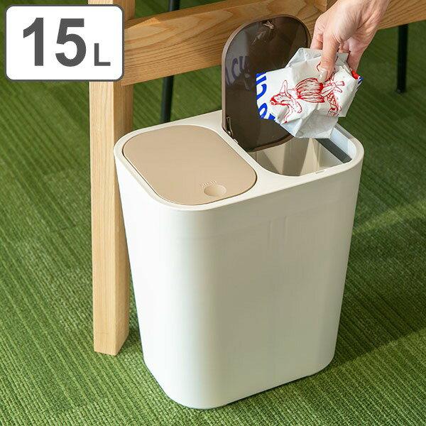 ゴミ箱 15L 分別 小型 小さい ごみ箱 ふた付き 部屋用 室内 ダストボックス 分別ゴミ箱 ホワイト ( リビング ペール 2分別 袋が見えない プッシュ式 白 ごみ入れ 15リットル 2分割 仕切り 袋 見えない 蓋つき 部屋 洗面所 おしゃれ )の写真