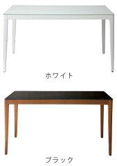 テーブルダイニングテーブル幅150cmWiTH