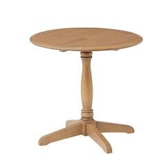 テーブル丸型ラウンドテーブルカントリー調Barny(バーニー)天然木直径60cm