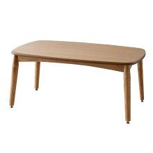 こたつ 幅90cm 2WAYコタツテーブル