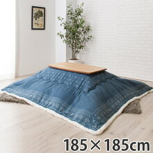 こたつ布団 正方形 185×185cm キリム調 ネイビー