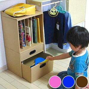 【ポイント最大10倍】自分で整理整頓。教科ごとに収納できる棚と引出しのセット キッズ収納 ラ...