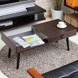 ローテーブル 引出し付 ガラステーブル 幅90cm ( 送料無料 センターテーブル リビングテーブル デスク ディスプレイテーブル 木目柄 )