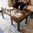 ネストテーブルウォールナット仕上げ幅90cm・幅80cm大小2点セット ( 送料無料 ローテーブル センターテーブル 入れ子リビングテーブルデスク机 )