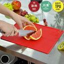 まな板 耐熱抗菌まな板 CUTOC TPU素材 食洗機対応 ( カッティングボード 耐熱まな板 軽い 軽量 TPU キッチン雑貨 キッチン用品 まないた 俎板 抗菌まな板 柔らかい 両面使える 両面使用 )