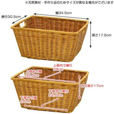 収納バスケット 天然素材 Sサイズ 3個セット ( アジアン かご 籠 カゴ 収納ボックス 収納ケース )