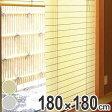 シェード カラー障子風スクリーン 和モダン 180×180cm ( 送料無料 ロールスクリーン 障子 和風 ロールアップ すだれ 簾 間仕切り 和紙 不織布 目隠し 和室 )