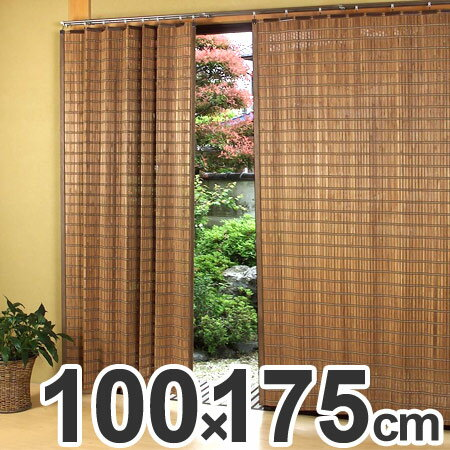 すだれカーテン 燻製竹