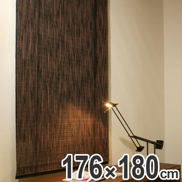 ロールスクリーン すだれ 竹製 カスリ