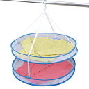 洗濯ハンガー 物干しネット 2段 ( 物干ネット 洗濯用品 平干し ネット ランドリー用品 ぬいぐるみ セータ 型崩れ防止 )