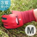 作業手袋 パワフルフィット 3双組 M ...