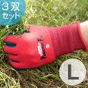 作業手袋 パワフルフィット 3双組 L ...