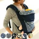 抱っこ紐 5way 新生児 日本製 サンクマニエルプレール 対面抱き ( 送料無料 抱っこひも 妊婦 コンパクト ポケッタブル ベビーキャリー 妊娠中 おんぶ紐 ベビーキャリア 横抱き 首すわり前 折り畳み 縦抱き )
