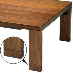 家具調こたつ折りたたみ座卓天然木長方形継脚タイプフラットヒーターBODEN幅120cm