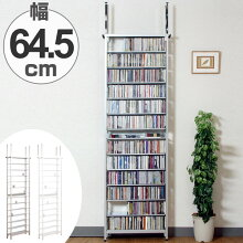 突っ張り CDラック DVD収納 スチール製 幅64.5cm