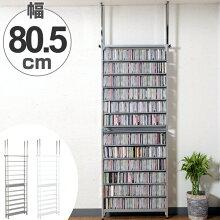 突っ張り CDラック DVD収納 スチール製 幅80.5cm