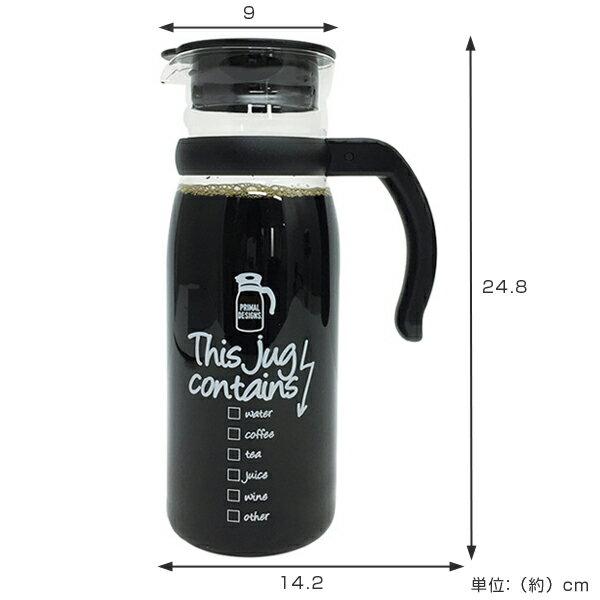 フォルテシモ『耐熱ガラスジャグ1.2L』
