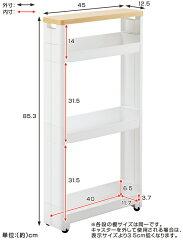 キッチン隙間収納キッチン収納スリムスマートワゴン幅12.5cm奥行45cm4段天板付き組立式