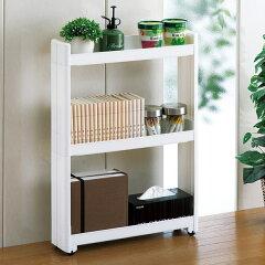 キッチン隙間収納キッチン収納スリムスマートワゴン幅12.5cm奥行55cm3段組立式