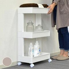 壁面収納キッチン収納スリムスマートワゴン3段プラスチック製組立式