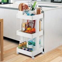 キッチン収納スマートワゴン3段プラスチック製組立式