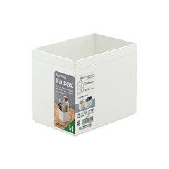 小物収納FitBoxM収納ボックス