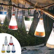ランタン ルーモ マウンテンライト 7way ランプ 懐中電灯