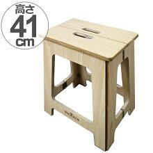 踏み台 木製 ウッドステップ スツール L 折りたたみ