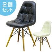 カジュアルチェア ダイニングチェア ソフトレザー クローイ 同色2脚セット ( 送料無料 チェアー 椅子 デザイナーズ シェルチェア イームズ リプロダクト )