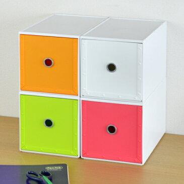 収納ボックス 幅16×奥行26×高さ17cm 1段 fs-750 ファイルストアーズ ヴィヴァン 引き出し 小物収納 収納 ( 収納ケース ケース 小物ケース CD収納 プラスチック 小物入れ 卓上収納 デスク収納 レターケース 日本製 )