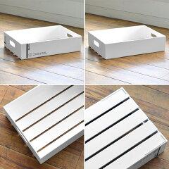 収納ボックスA4サイズ幅22×奥行32×高さ7cm浅型コンテナプラスチック製