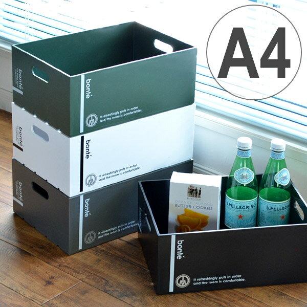 収納ボックス A4 サイズ 幅23×奥行32×高さ14cm 深型 コンテナ プラスチック製 ( 収納ケース 収納 持ち手付き A4サイズ ボックス スタッキング 積み重ね プラスチック 角型 コピー用紙 ガーデニング ケース メディア収納 )